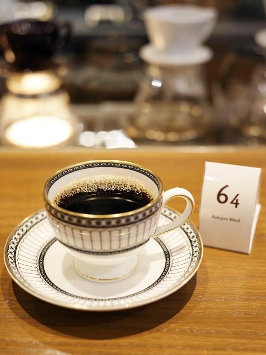 09coffee03
