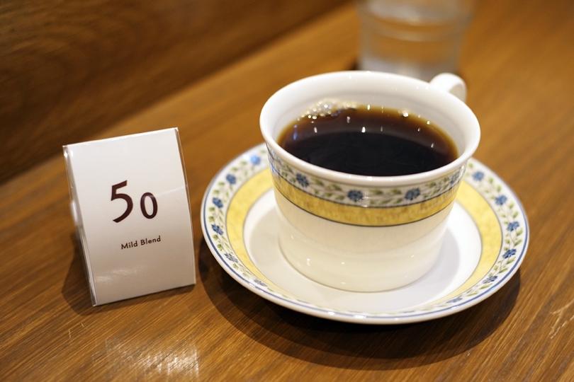 09coffee04
