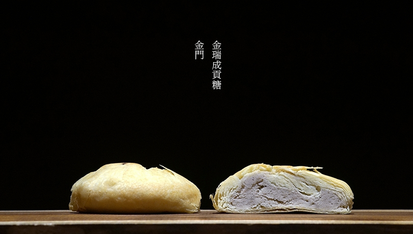 026金門金瑞成