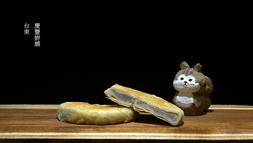 台東慶豐餅鋪